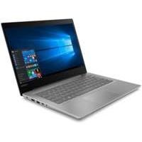 Lenovo 320S 14inch F-HD i7-8550U / 8GB / 1TB / MX110 / W10